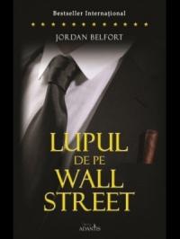 lupul-wall-street-215825