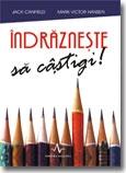 indrazneste-castigi-mark-138325